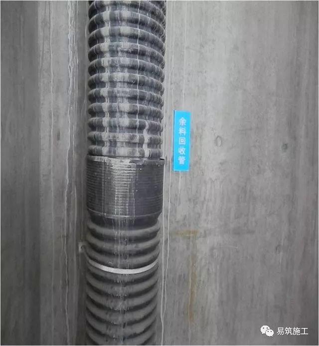 混凝土工程施工质量标准化图册,照着做就对_11