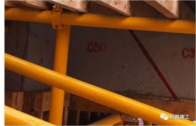 混凝土工程施工质量标准化图册,照着做就对_5
