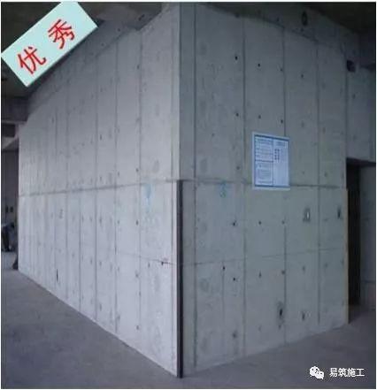 混凝土工程施工质量标准化图册,照着做就对_2