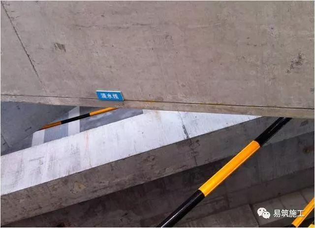 混凝土工程施工质量标准化图册,照着做就对_15