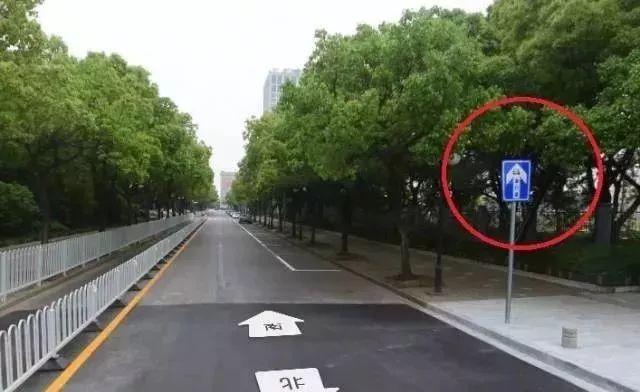 市政道路单向交通设计