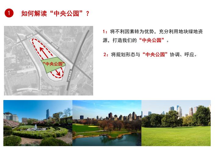 杭州万科彭埠项目概念规划(强排方案)