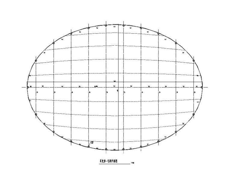 椭圆形采光顶结构施工图