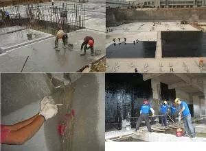地下室接缝防水工程专项施工方案