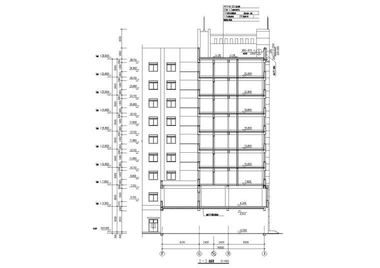 07L型多層住宅樓建筑剖面圖