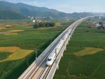 铁路工程竣工验收培训讲义(ppt,含图)