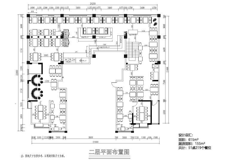 [江苏]高邮海洋主题餐厅CAD+3D模型+效果图