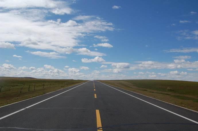 公路工程竣工验收质量鉴定内容和程序(PPT)
