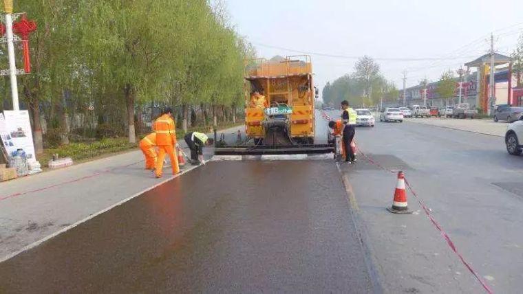 新技术、新材料应用在沥青路面预防性养护