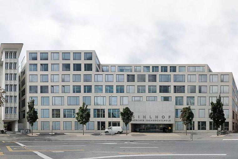 苏黎世经济学院Sihlhof教学楼 / Giulian