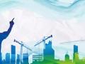 工程各个阶段监理主要工作要求有哪些?