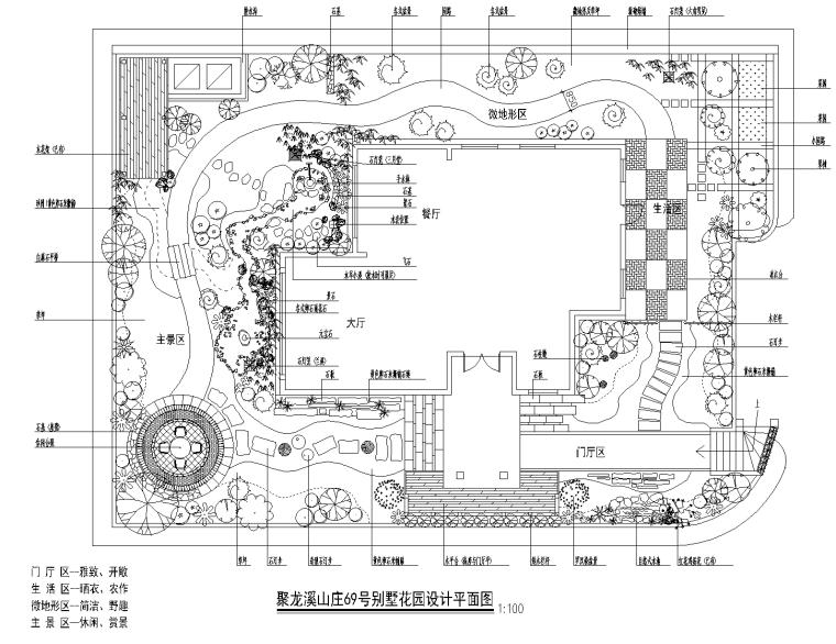 [广东]珠海别墅花园景观设计CAD平面&实景图