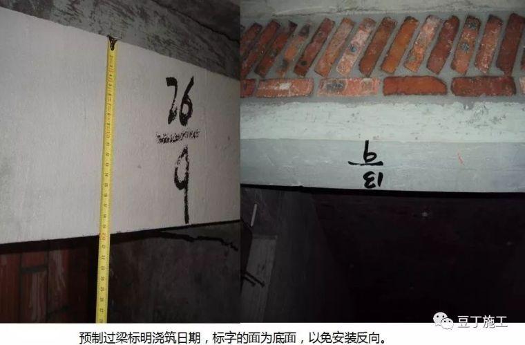竟然有人把二次结构施工工艺画的这么易懂_29