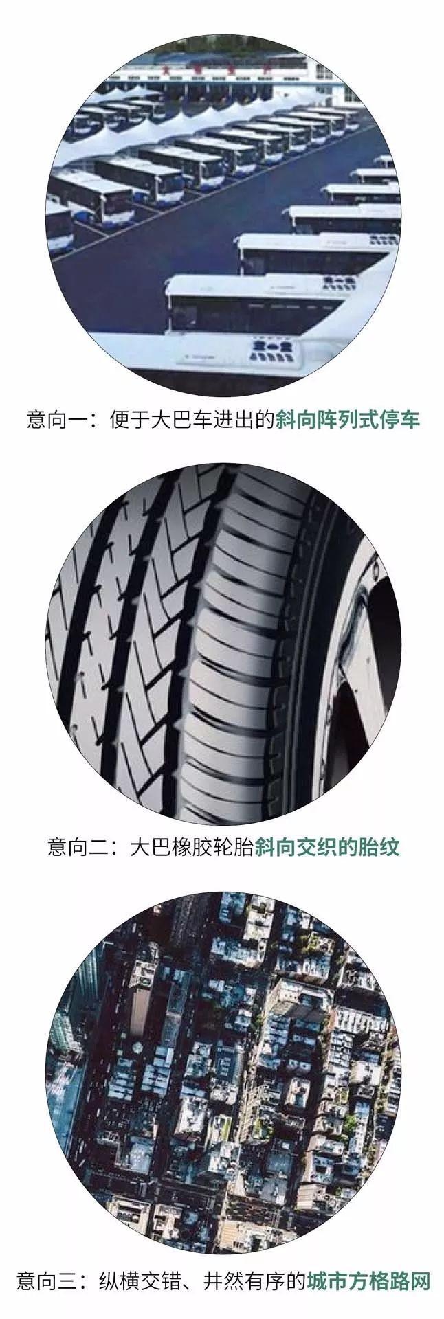 上海逸仙路公交停车场改建工程_13