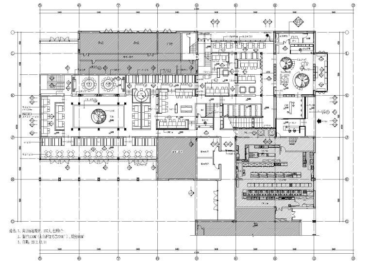 茶楼餐厅效果图资料下载-[浙江]西溪天堂外婆家餐厅效果图+实景图