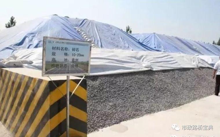 高速公路实验段水稳碎石基层施工技术方案