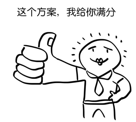 干货 手把手教你做出货值最大化的强排方案_7