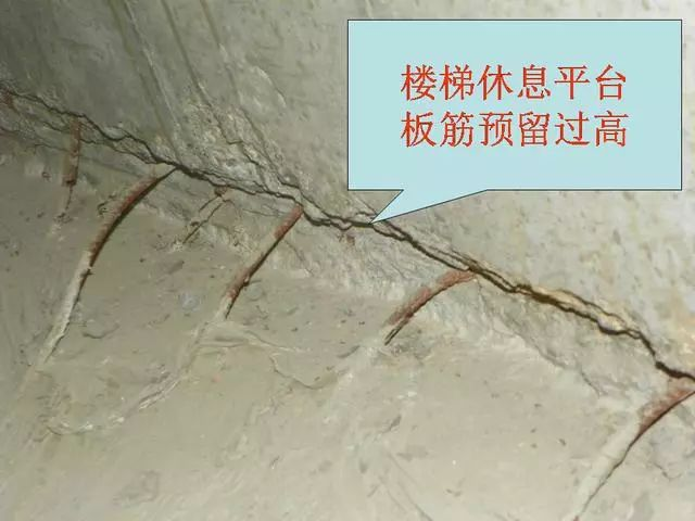 钢筋混凝土施工常见质量问题照片合集_4