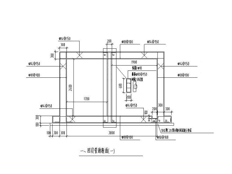某大学紧凑型综合管廊建筑结构施工图(2018)