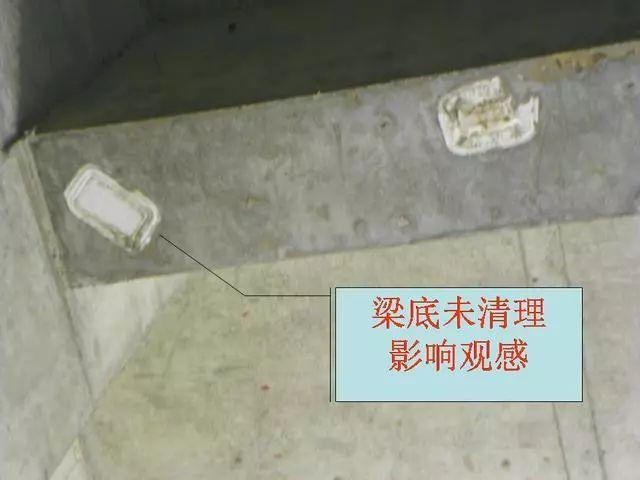 钢筋混凝土施工常见质量问题照片合集_7