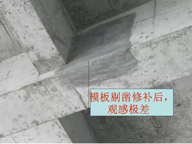 钢筋混凝土施工常见质量问题照片合集_12
