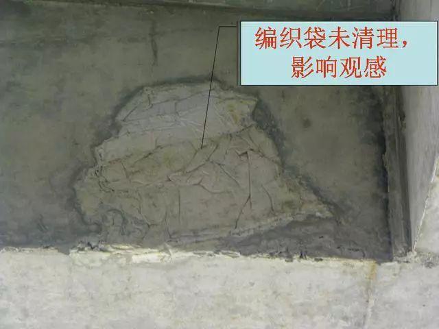 钢筋混凝土施工常见质量问题照片合集_10