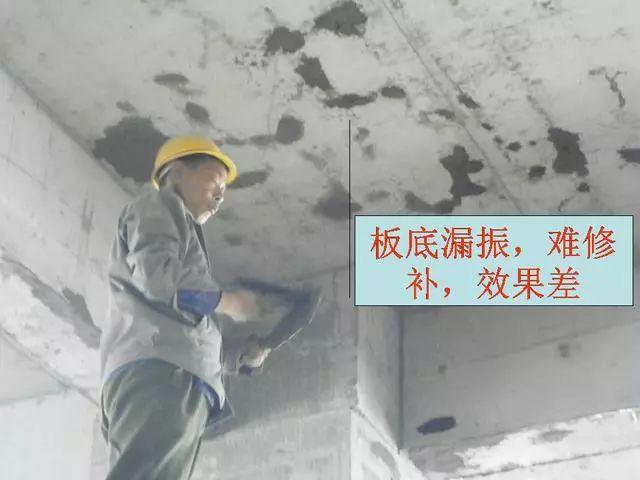 钢筋混凝土施工常见质量问题照片合集_13