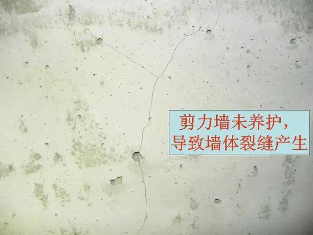钢筋混凝土施工常见质量问题照片合集_16