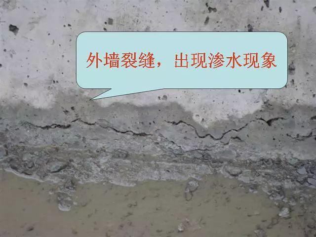 钢筋混凝土施工常见质量问题照片合集_21