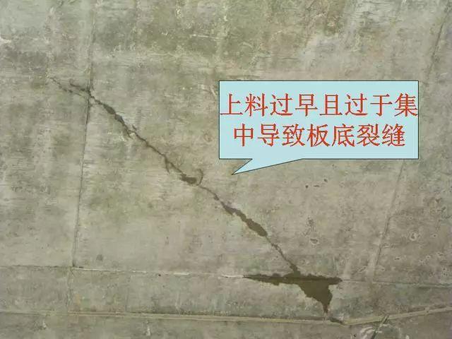 钢筋混凝土施工常见质量问题照片合集_17