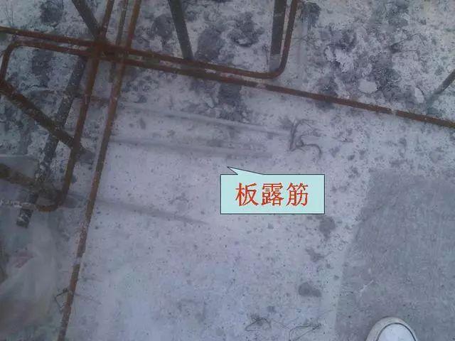 钢筋混凝土施工常见质量问题照片合集_24