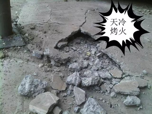 钢筋混凝土施工常见质量问题照片合集_25