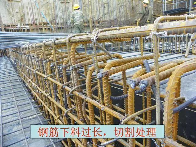 钢筋混凝土施工常见质量问题照片合集_30