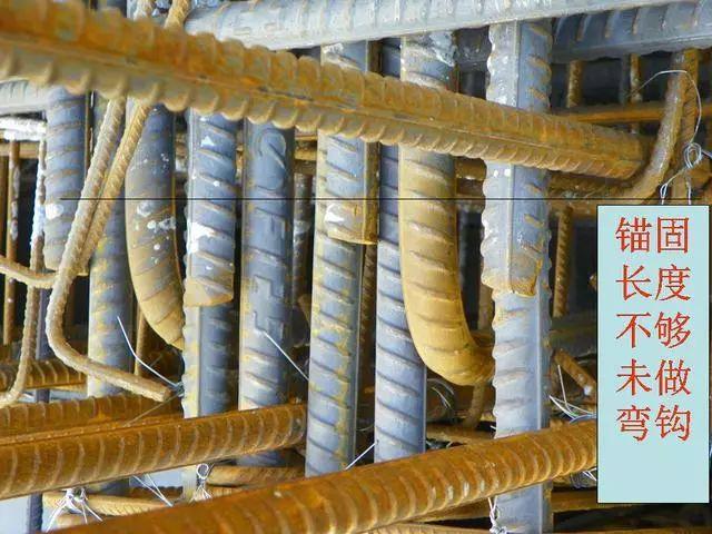 钢筋混凝土施工常见质量问题照片合集_31