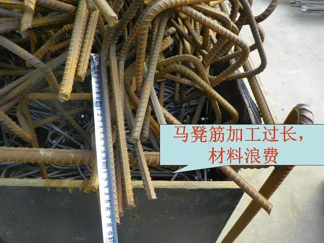 钢筋混凝土施工常见质量问题照片合集_34
