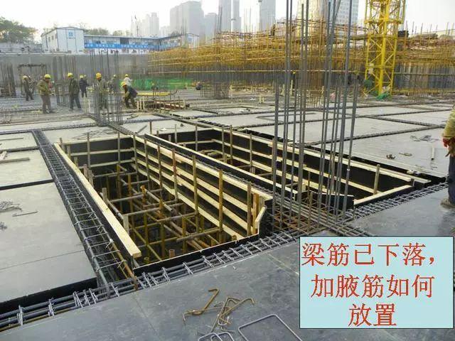 钢筋混凝土施工常见质量问题照片合集_35