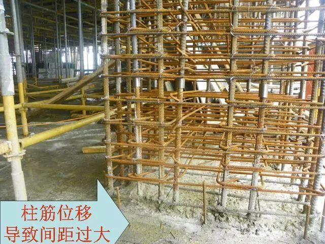 钢筋混凝土施工常见质量问题照片合集_36