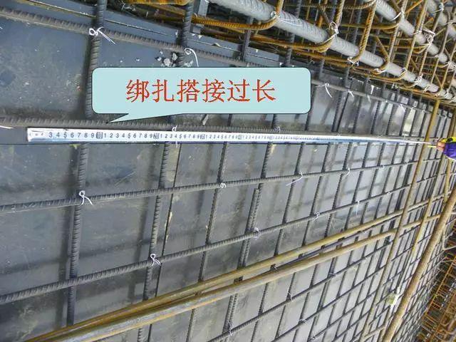 钢筋混凝土施工常见质量问题照片合集_33