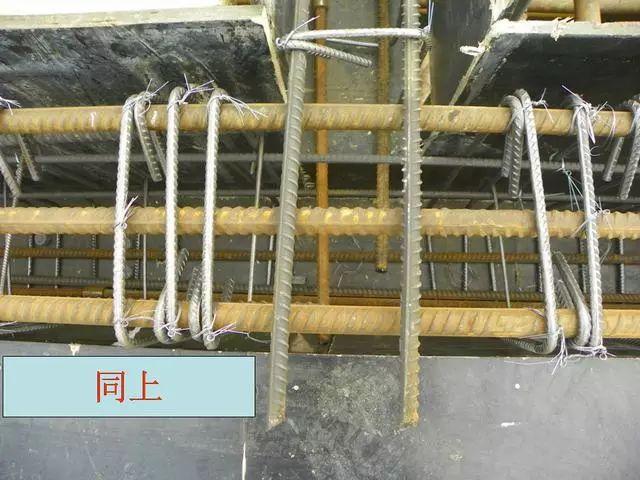 钢筋混凝土施工常见质量问题照片合集_38