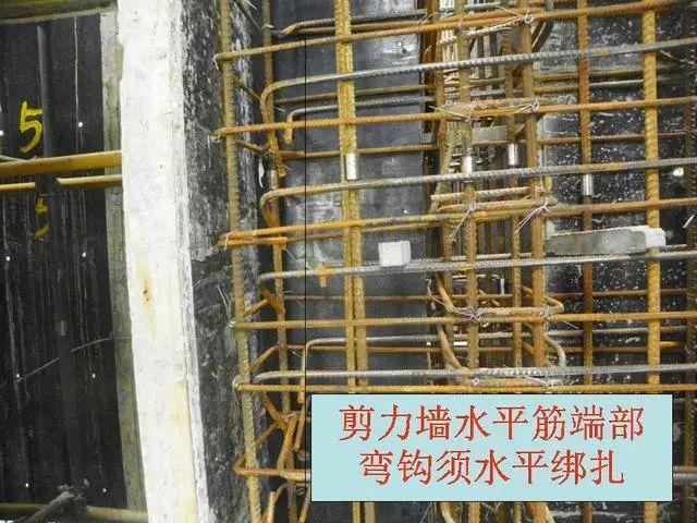 钢筋混凝土施工常见质量问题照片合集_39