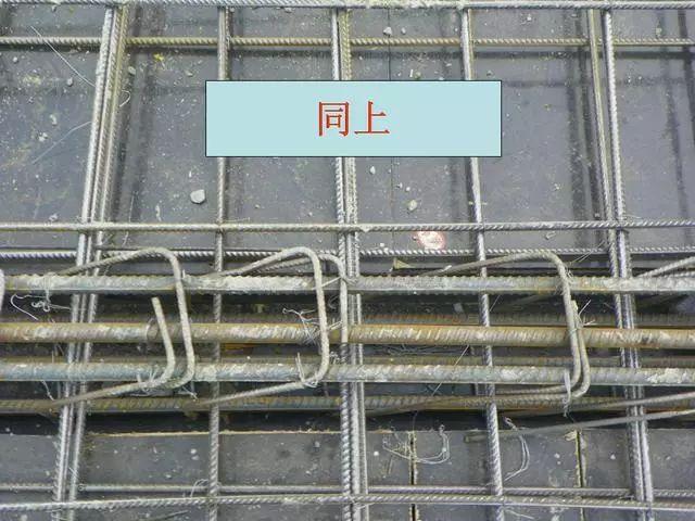 钢筋混凝土施工常见质量问题照片合集_41