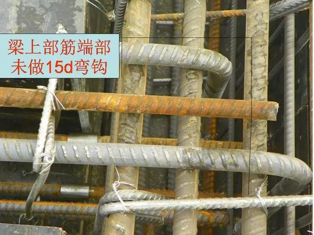 钢筋混凝土施工常见质量问题照片合集_37