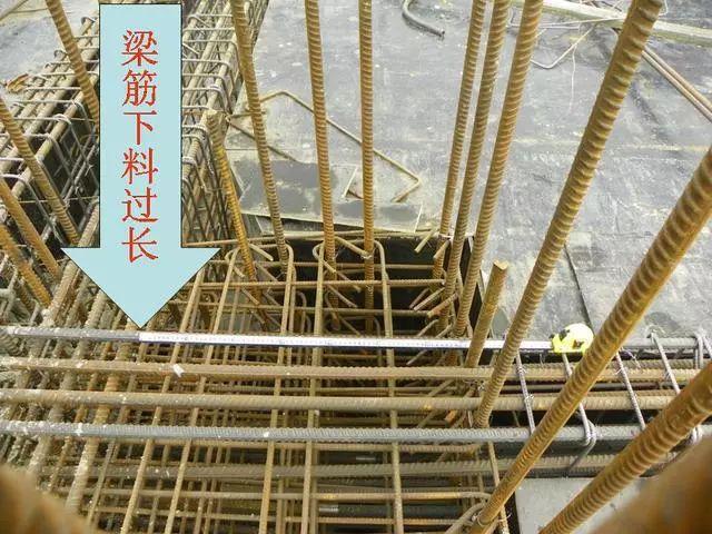 钢筋混凝土施工常见质量问题照片合集_42