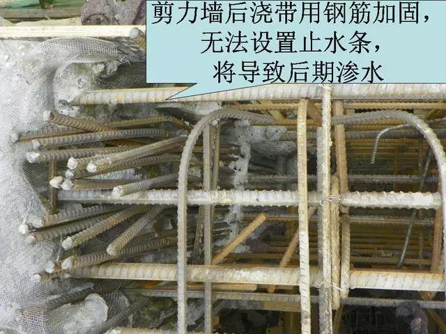 钢筋混凝土施工常见质量问题照片合集_45
