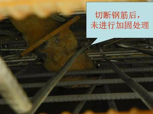 钢筋混凝土施工常见质量问题照片合集_43