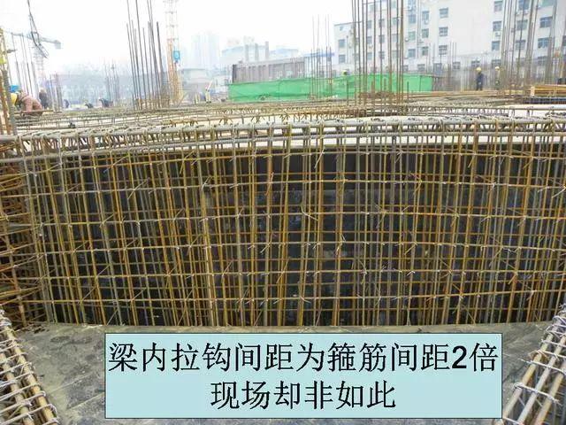 钢筋混凝土施工常见质量问题照片合集_47