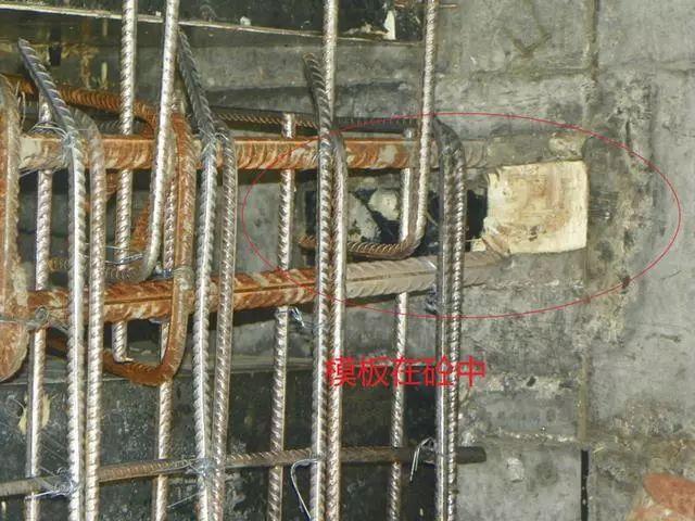 钢筋混凝土施工常见质量问题照片合集_48