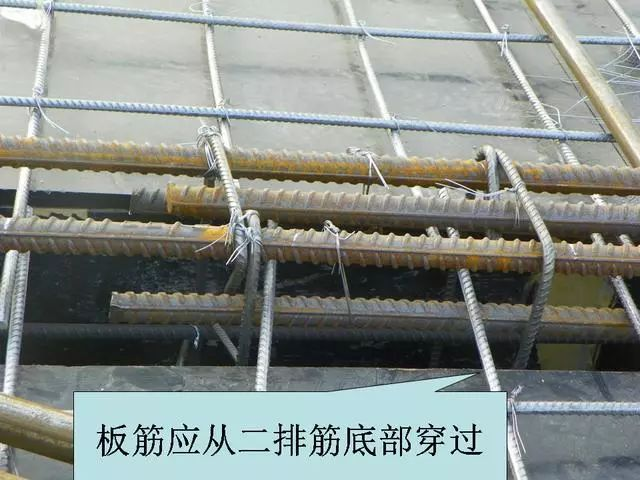 钢筋混凝土施工常见质量问题照片合集_50