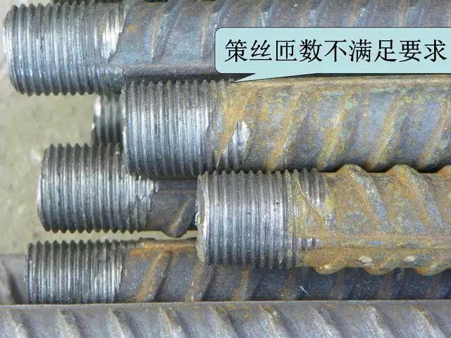 钢筋混凝土施工常见质量问题照片合集_54