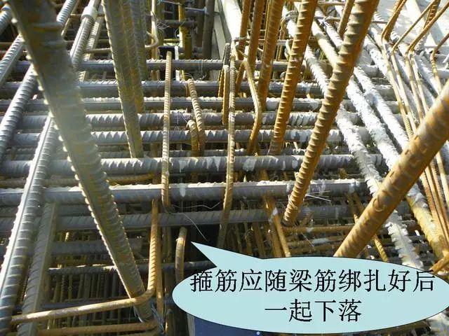 钢筋混凝土施工常见质量问题照片合集_52